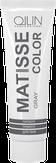 Ollin MATISSE Color Пигмент прямого действия Серый 100 мл.