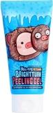 Elizavecca Hell-Pore Vitamin Bright turn Peeling Gel Гель пилинг-скатка витаминный для сияния кожи, 150 мл.