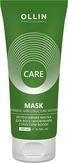 Ollin CARE Интенсивная маска для восстановления структуры волос 200 мл.