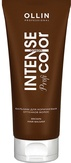 Ollin INTENSE Color Бальзам для коричневых оттенков волос 200 мл.