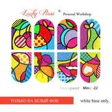 Lucky Rose Слайдер-дизайн Minic 22