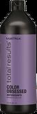 Matrix Color Obsessed Шампунь для окрашенных волос 1000 мл