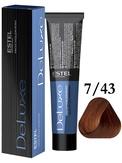 Estel Professional De Luxe Стойкая крем-краска 7/43, 60 мл.