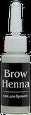 BrowXenna Хна для бровей, цвет насыщенный черный, классический, 10 гр.