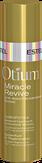 """Estel Professional Otium Miracle Сыворотка """"Реконструкция кончиков волос"""" 100 мл."""