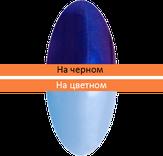 """Irisk Пигмент """"Жемчужная пыльца"""" с аппликатором № 4"""