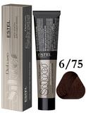 Estel Professional De Luxe Silver Стойкая крем-краска для седых волос 6/75, 60 мл.