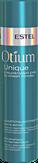 Estel Professional Otium Unique Шампунь-активатор роста волос, 250 мл.
