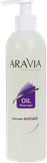Aravia Масло после депиляции для чувствительной кожи с экстрактом лаванды, 300 мл. 1024