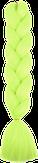 HIVISION Канекалон для афрокосичек флуоресцентный желтый С9