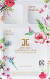 JayJun Трехступенчатая тканевая маска осветляющая для кожи лица