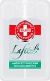 "Lafitel Спрей для рук антисептический ""Зеленый чай"" 20 мл."