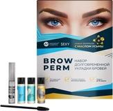 Sexy Набор для долговременной укладки бровей Sexy Brow Perm 8 мл.