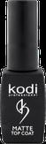 """Kodi Professional Matte Top """"Velour"""" Матовое топовое покрытие 8 мл."""