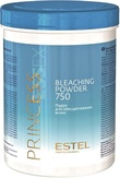 Estel Professional Princess Essex Пудра для обесцвечивания волос 750 гр.