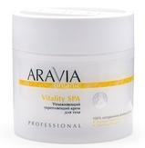 Aravia Organic Увлажняющий укрепляющий крем для тела Vitaliti SPA 300 мл.
