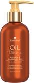 Schwarzkopf Professional Oil Ultime Кондиционер для волос 200 мл.