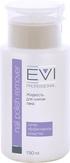 EVI Professional Жидкость для снятия лака с ацетоном с помпой-дозатором, 150 мл. 005-031