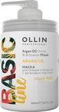 Ollin BASIC LINE Маска для сияния и блеска с аргановым маслом 650 мл.