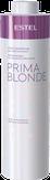 Estel Professional Prima Blonde Блеск-шампунь для светлых волос 1000 мл.