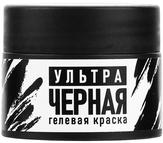 Irisk Краска гелевая Ультрачерная 5 мл.