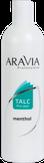 Aravia Тальк с ментолом, 300 мл. 1030