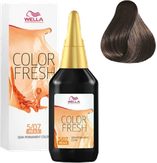 Wella Color Fresh Оттеночная краска 5/07 светло-коричневый натуральный 75 мл.