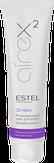 Estel Professional Airex Моделирующий крем для волос нормальная фиксация 3-D 150 мл.
