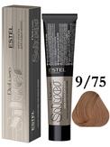 Estel Professional De Luxe Silver Стойкая крем-краска для седых волос 9/75, 60 мл.