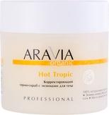 Aravia Корректирующий термо-скраб с энзимами для тела Hot Tropic 300 мл.