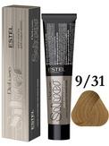 Estel Professional De Luxe Silver Стойкая крем-краска для седых волос 9/31, 60 мл.