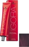 Schwarzkopf Igora Royal 5-99 Cветлый коричневый фиолетовый экстра 60 мл.