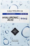 Etude House Therapy Air Mask Hyaluronic Acid Тканевая маска с гиалуроновой кислотой
