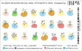 BPW Style Слайдер-дизайн Мелкие цветочки, sd5-1625