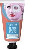 """MILV Крем для рук увлажняющий """"Яблоко"""" 40 мл."""