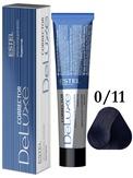 Estel Professional De Luxe Крем-краска корректор для окрашивания волос синий 0/11, 60 мл.