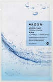 Mizon Joyful Time Essence Mask Pomegranate Тканевая маска для лица с морской водой 25 мл