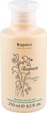 Kapous Шампунь против выпадения волос серии «Treatment» 250 мл