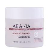 Aravia Ремоделирующий сухой скраб для тела Almond Smooth 300 гр.