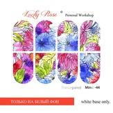 Lucky Rose Слайдер-дизайн Minic 44