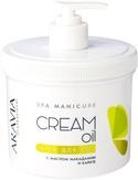 Aravia Крем для рук Cream Oil с маслом макадамии и каритэ, 550 мл. 4004