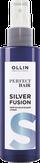 Ollin Perfect Hair Silver Нейтрализующий спрей для холодных оттенков 120 мл.