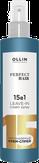 Ollin PERFECT HAIR Несмываемый крем-спрей 15 в 1, 250 мл.