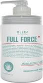 Ollin FULL FORCE Увлажняющая маска с экстрактом алоэ, 650 мл.