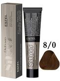 Estel Professional De Luxe Silver Стойкая крем-краска для седых волос 8/0, 60 мл.