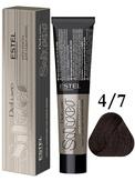 Estel Professional De Luxe Silver Стойкая крем-краска для седых волос 4/7, 60 мл.