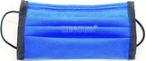 Zinger Mаска для индивидуальной защиты MZT-1