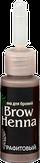 BrowXenna Хна для бровей, цвет № 110 графитовый концентрат (флакон)