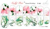 Lucky Rose Слайдер-дизайн F-185