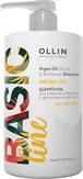 Ollin BASIC LINE Шампунь для сияния и блеска с аргановым маслом 750 мл.